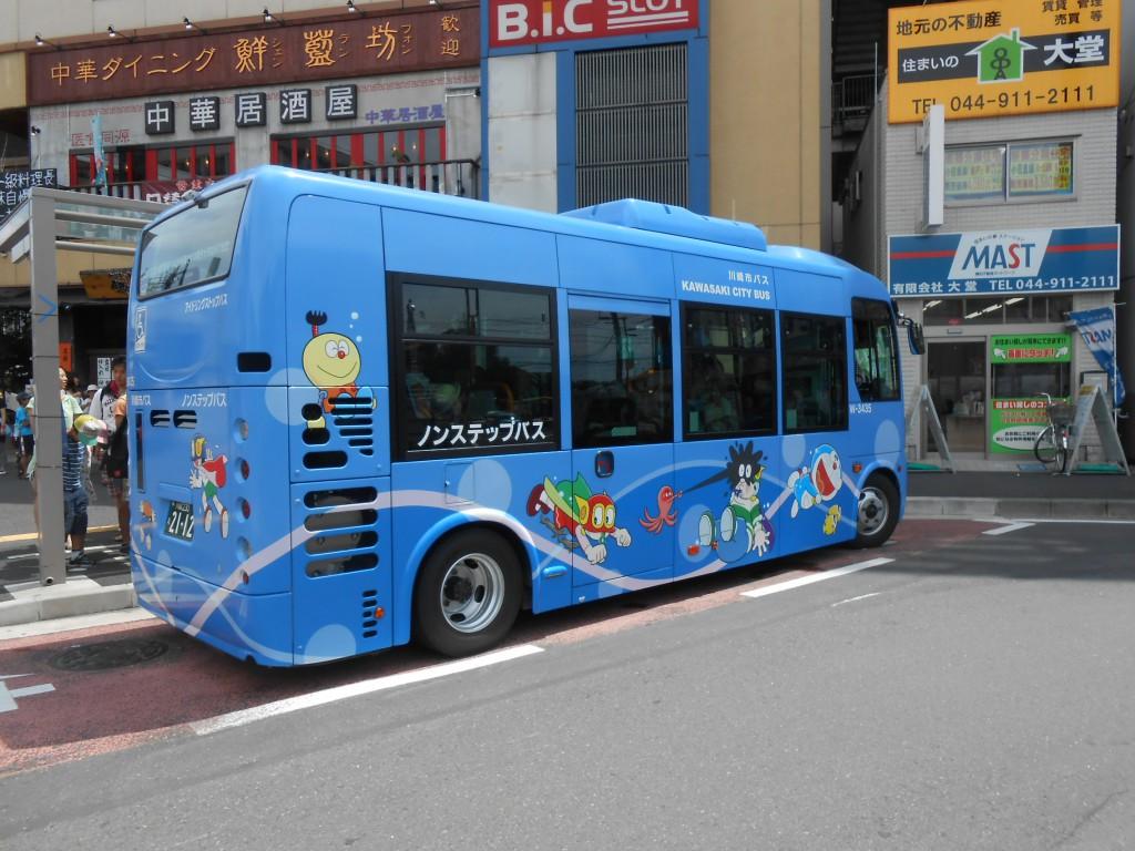 さあ、この夏のビッグトリップ、聖地へ! 「登戸(のぼりと)」駅から直行バスが出ています。